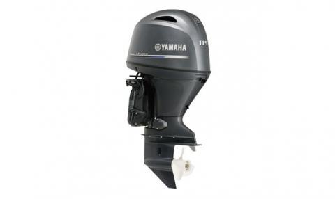Yamaha outboards for How to raise outboard motor